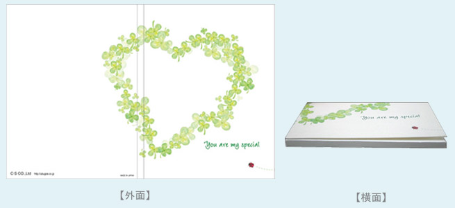 clover-02.jpg