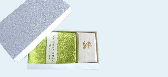 giftbox01.jpg
