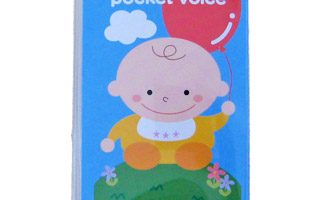 ポケットボイス 「赤ちゃんと風船 ポケット」